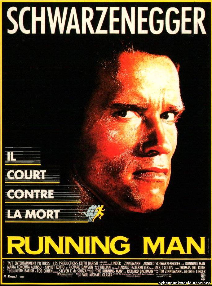 Movie running man